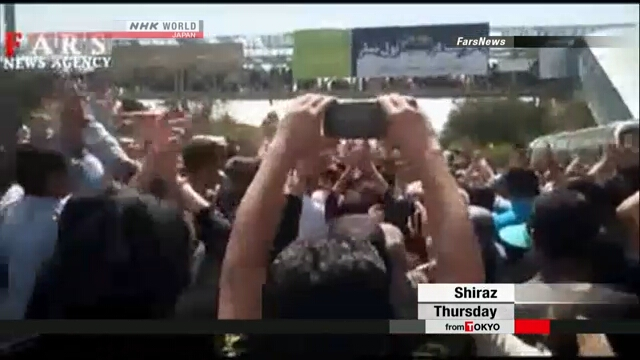 Iranians protest weak economy, Islamic rule - News - NHK WORLD