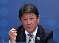 Japan and U.S. must work to narrow differences on trade: economy minis...