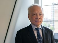 China's Ambassador To U.S. Reflects On 70 Years Of Communist Party Rul...