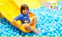 Indoor Playground for Kids Play Time + Outdoor Amusement Park!!!