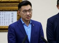 Taiwan's China-Friendly Opposition Routed in Mayoral By-Election | Wor...
