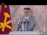 North Korea Celebrates Party Anniversary Amid Economic Woes | World Ne...