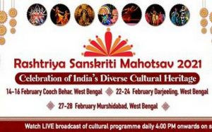 Culture Ministry's flagship festival to be held in Bengal